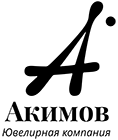 Ювелирные изделия Акимов - официальный сайт